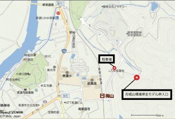 モデル林イベント地図