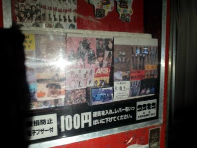20120826_212116.jpg