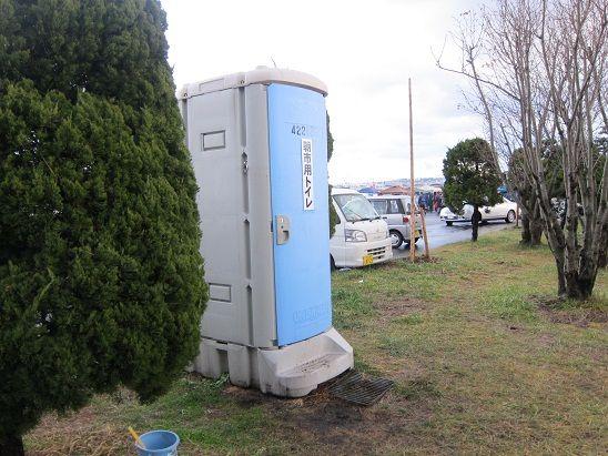八戸朝市 簡易トイレ完備