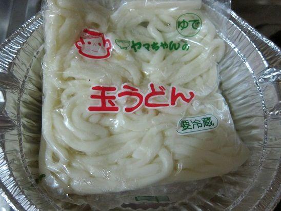 一山製麺のうどん