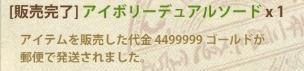 201205240948438d9.jpg