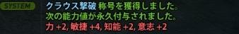 20120530094341b8b.jpg