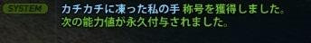 201205300944438ea.jpg