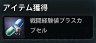 2012_05_08_0015.jpg