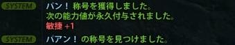 2012_06_13_0002.jpg