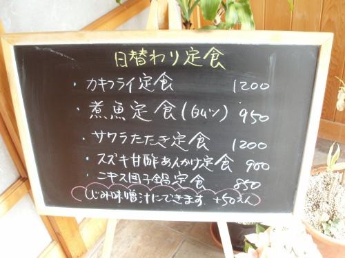 20130112164530a03.jpg