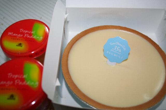 20130530_cake.jpg