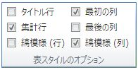 2013011115454810f.jpg