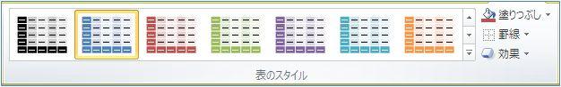 201301111545493ef.jpg