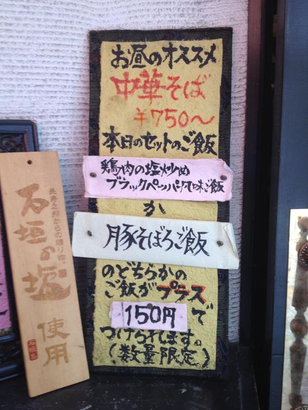 fc2blog_20120517081709da7.jpg