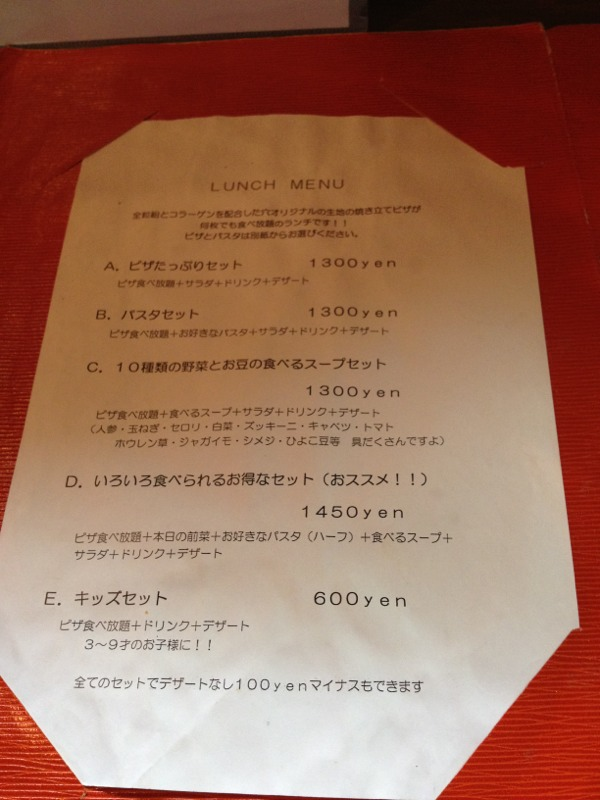 fc2blog_20120519085017843.jpg