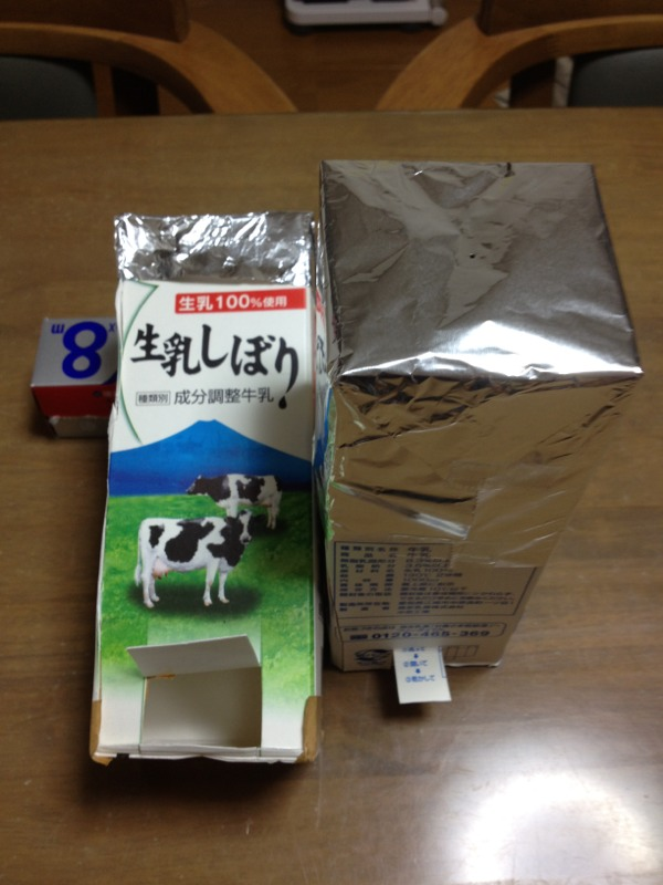 fc2blog_20120521075723e12.jpg
