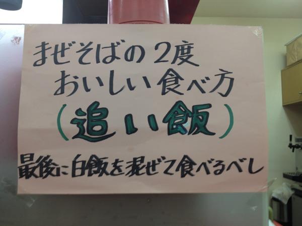 fc2blog_2012052208162494f.jpg