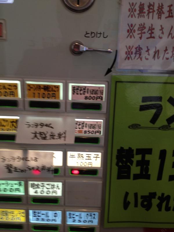 fc2blog_201205270855564ab.jpg