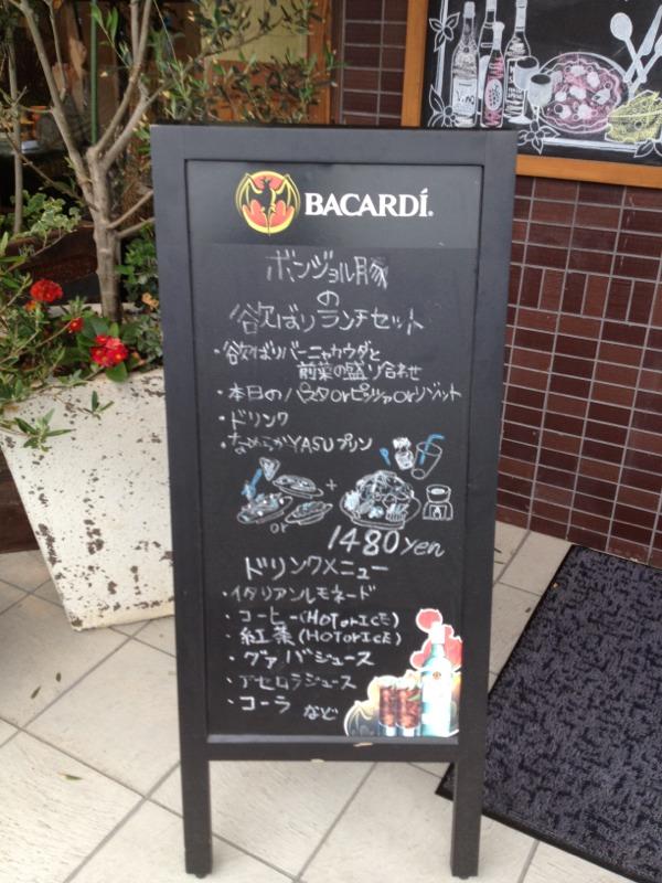 fc2blog_20120530124938cc1.jpg