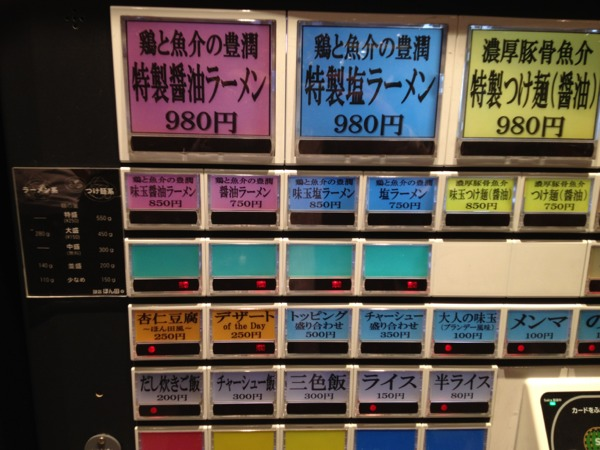 fc2blog_20120612225437ee1.jpg