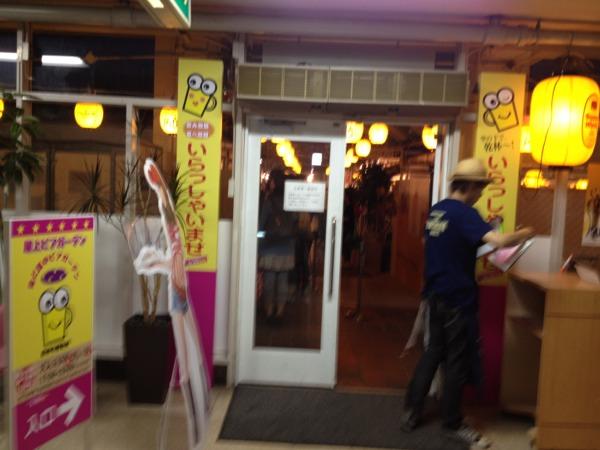 fc2blog_20120614200335ec7.jpg