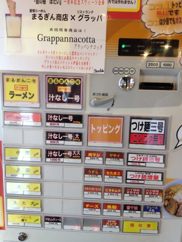fc2blog_20120615075209a2c.jpg