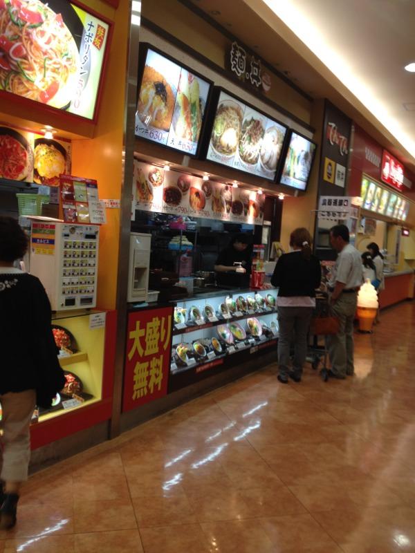 fc2blog_20120617120103543.jpg