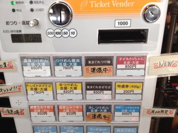fc2blog_2012061808103733e.jpg