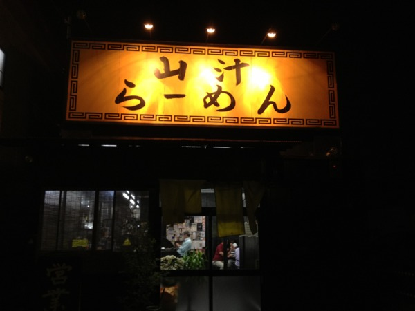 fc2blog_20120620063737d59.jpg