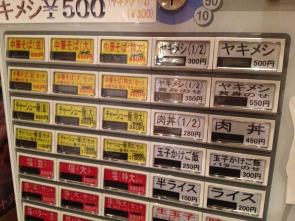 fc2blog_2012062106355528c.jpg