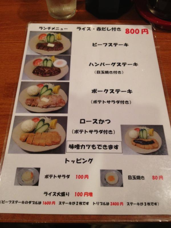 fc2blog_20120627080931e2c.jpg