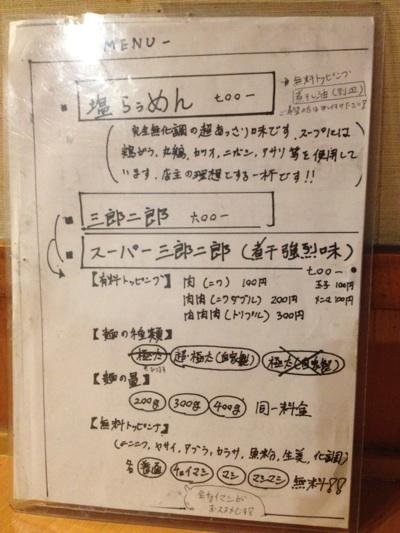 fc2blog_201207080043251ca.jpg