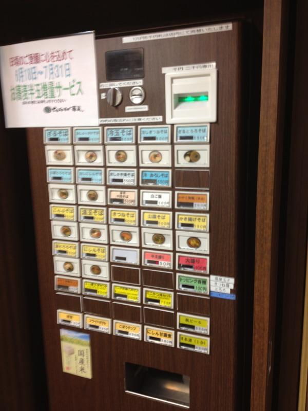 fc2blog_2012071108101845c.jpg