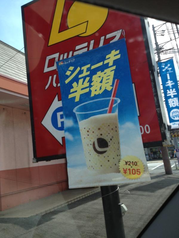 fc2blog_20120717152129e81.jpg