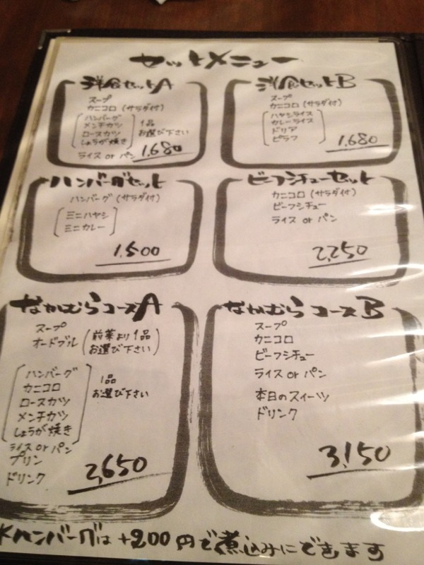 fc2blog_201207240808543bb.jpg