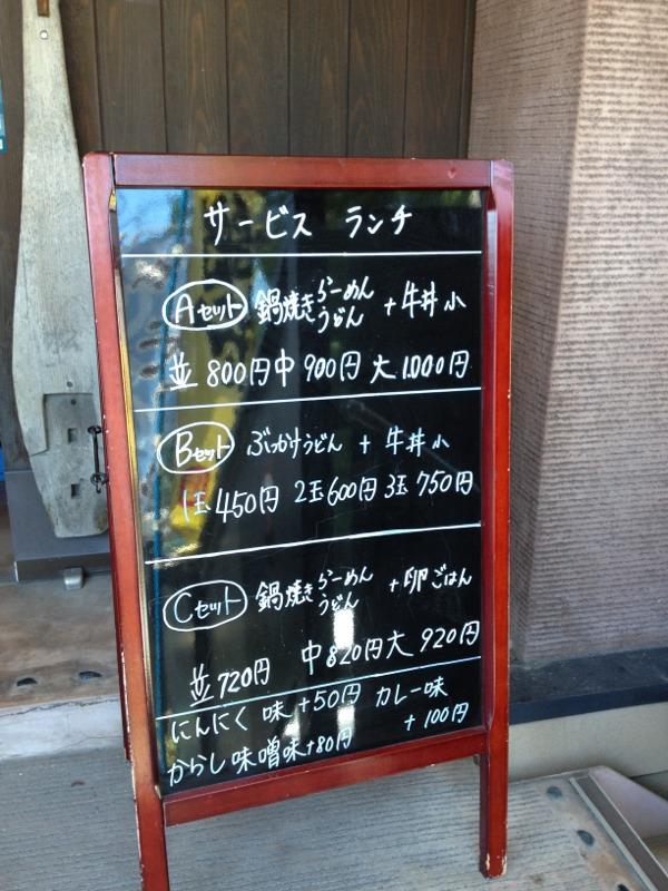 fc2blog_201208031354372dd.jpg