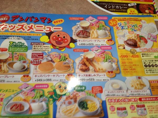 fc2blog_20120805131140fa6.jpg