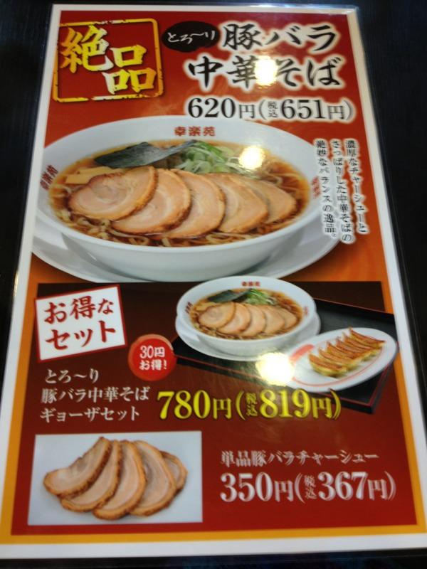 fc2blog_20120811145822aaa.jpg