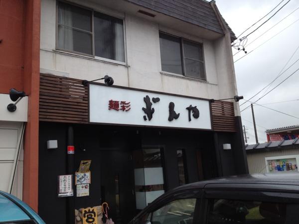 fc2blog_20120813105117b1b.jpg