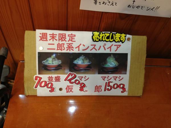fc2blog_20120814072718cc2.jpg