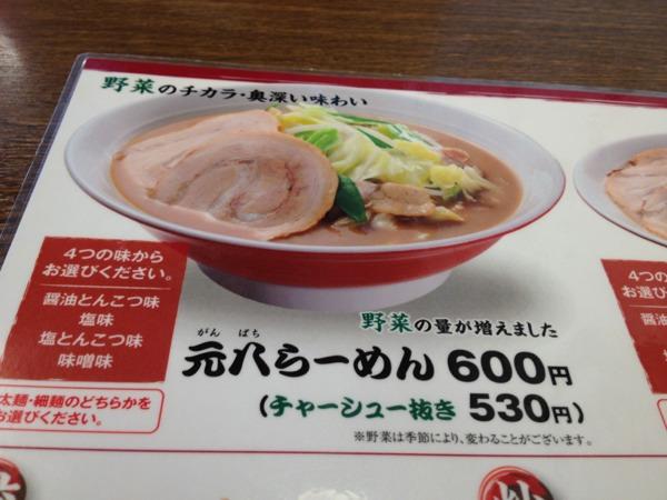 fc2blog_20120820210217fae.jpg