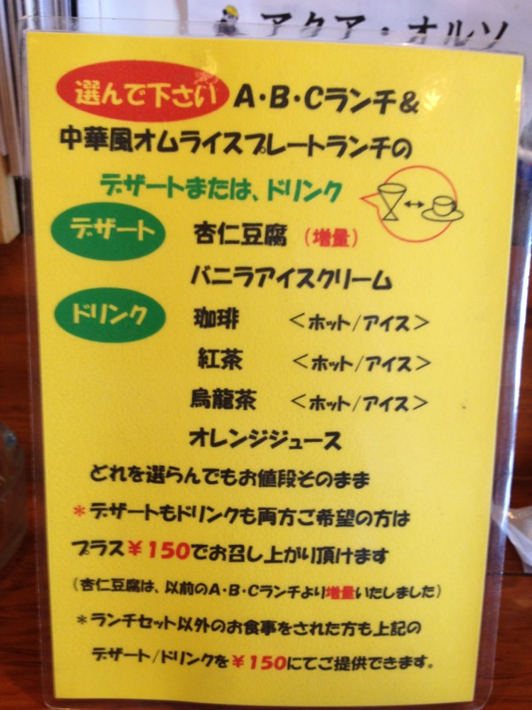 fc2blog_20120823083935bcc.jpg