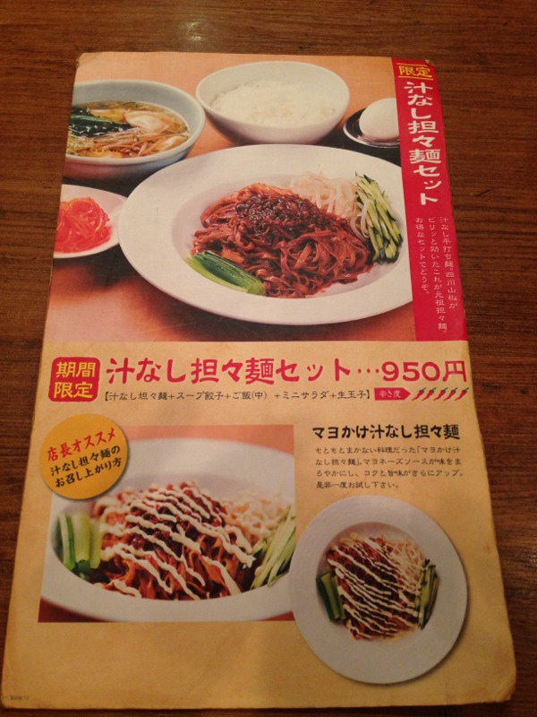 fc2blog_20120902143143c6f.jpg