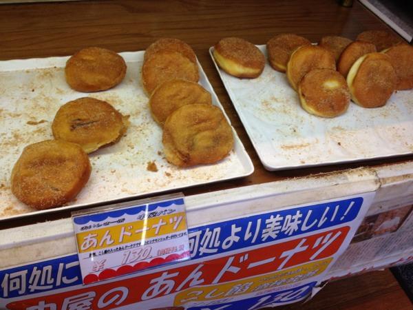fc2blog_20120903131602ee8.jpg