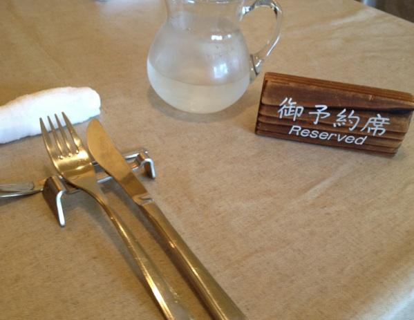 fc2blog_201209140816021e0.jpg