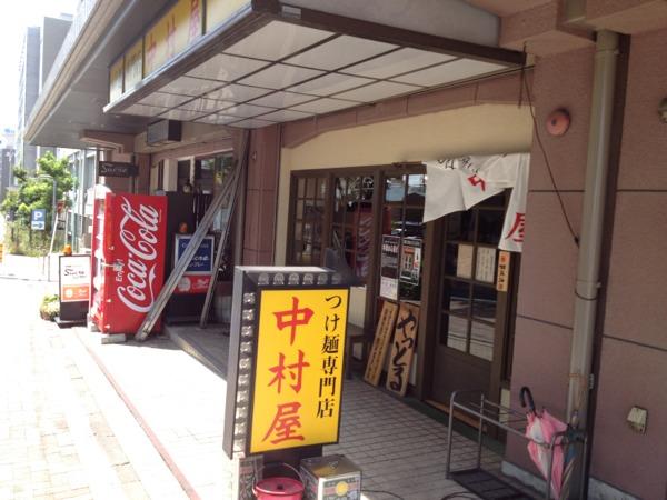 fc2blog_20120917154820ee3.jpg