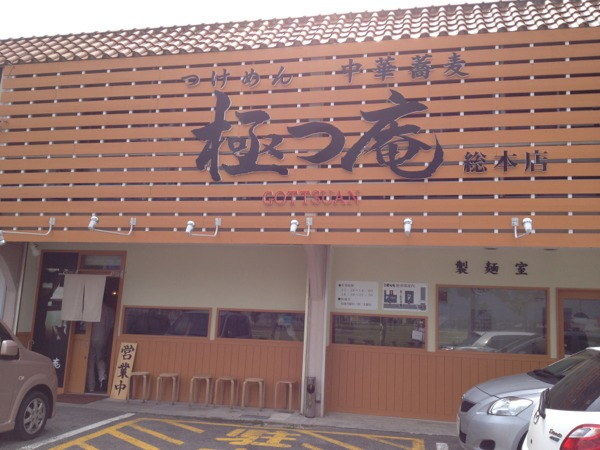fc2blog_20120920140731d8c.jpg
