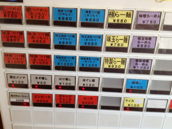 fc2blog_20120920140814af4.jpg