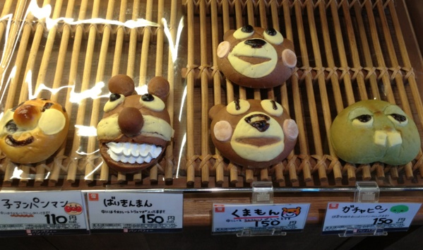 fc2blog_201210160803160ba.jpg