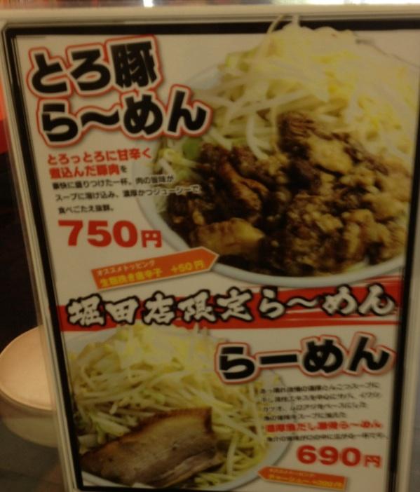 fc2blog_20121024124724891.jpg
