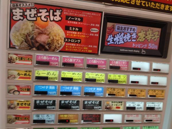 fc2blog_201210241248296a4.jpg