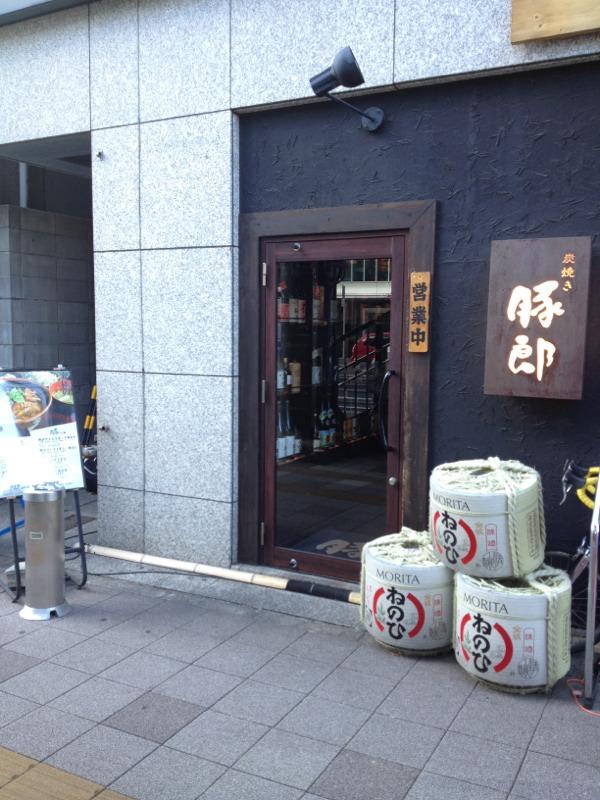 fc2blog_20121215082044ffc.jpg