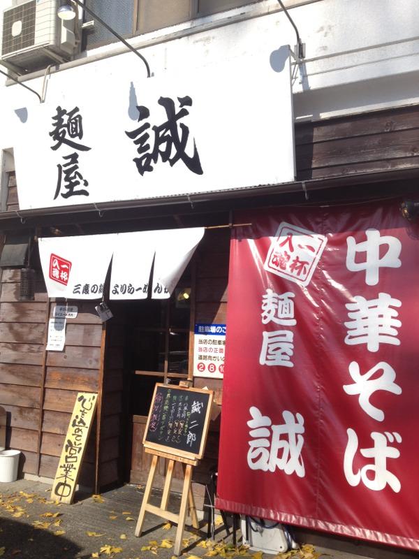 fc2blog_20121217190954372.jpg