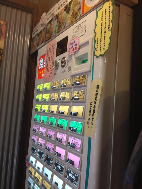 fc2blog_20121217191816c2a.jpg